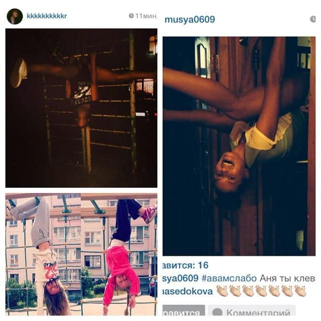 Анна Седокова устроила флешмоб в Инстаграме