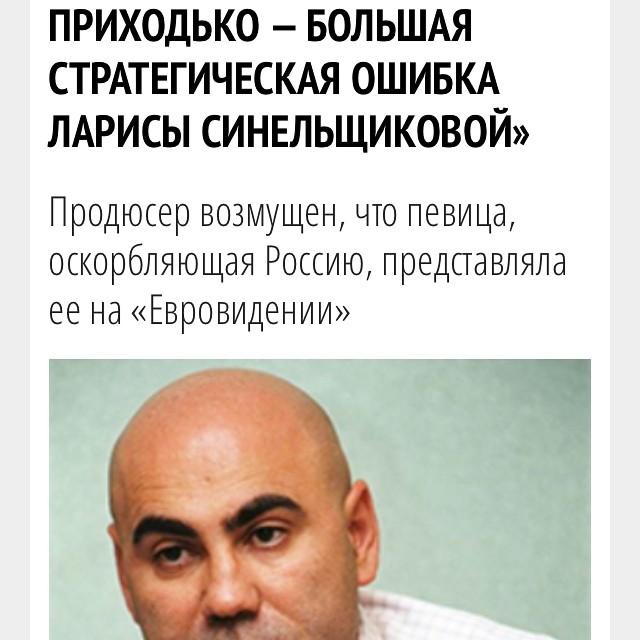 Анастасия Приходько резко прокомментировала оскорбления Иосифа Пригожина
