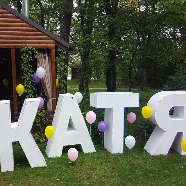 Катя Осадчая отметила свой 32 день рождения