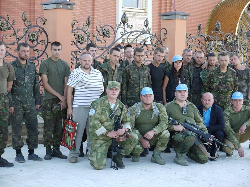 Руслана освободила 16 военопленных