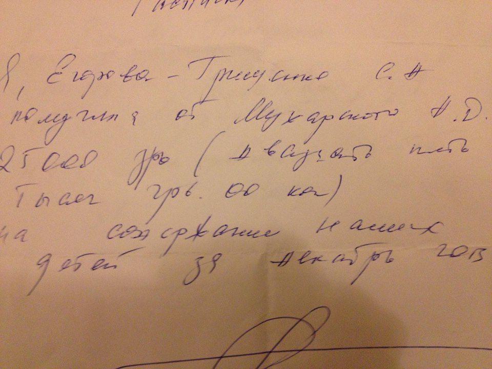 Муж Снежаны Егоровой Антон Мухарский ответил на обвинения жены
