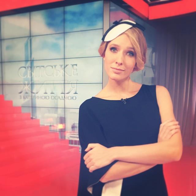 Екатерина Осадчая показала лицо без макияжа
