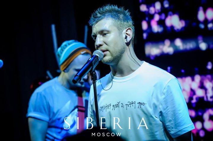 Иван Дорн выступил в Москве на Новый год