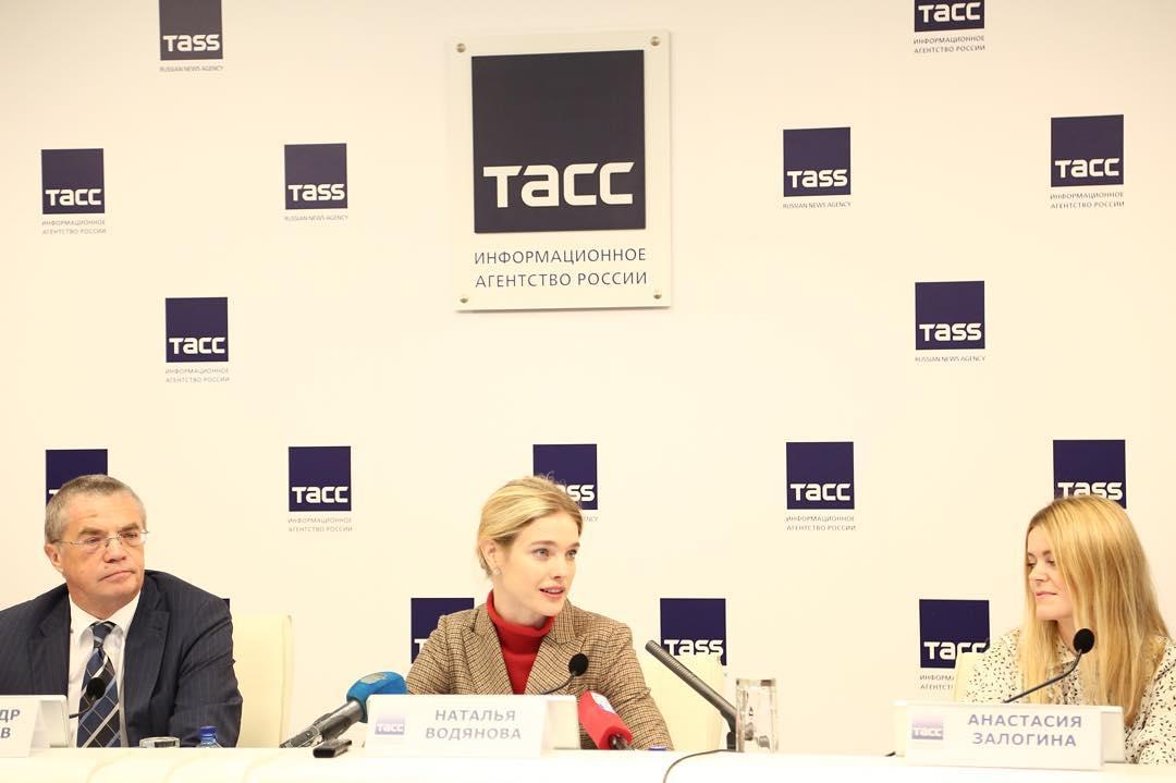 Наталья Водянова попала в больницу с подозрением на инсульт