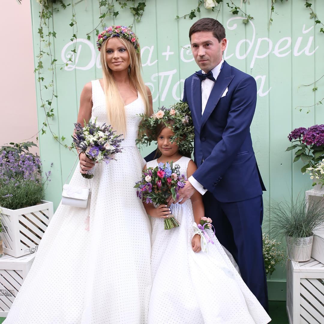 Дана Борисова вышла замуж за украинца Андрея Трощенко: фото со свадьбы