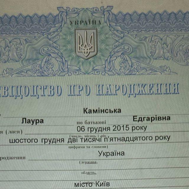 """Слава из """"Неангелов"""" дала дочери необычное имя"""