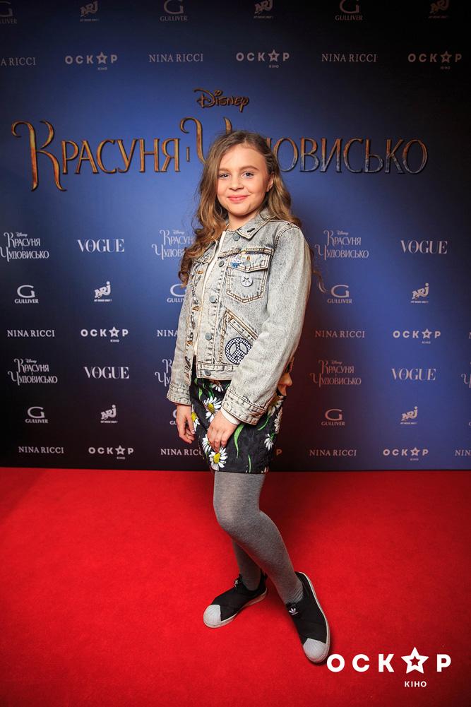 """Совсем взрослая: дочь Ольги Фреймут посетила вечеринку по случаю премьеры """"Красавицы и Чудовища"""""""