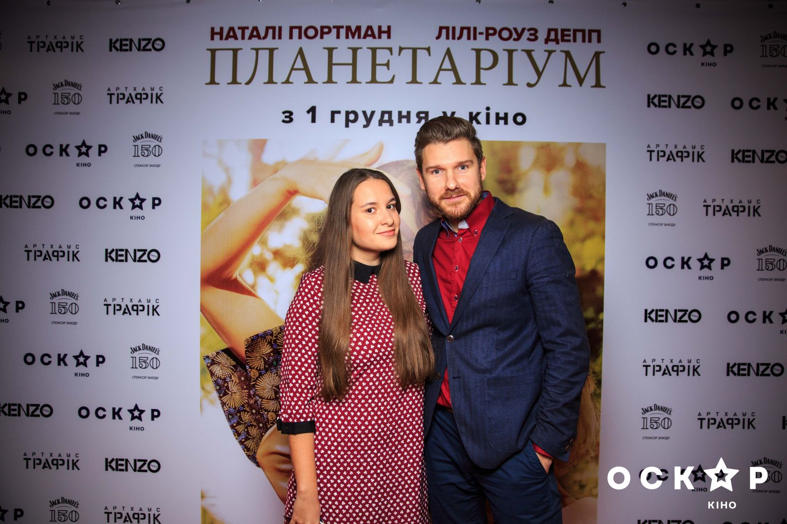 Роман Михно с супругой
