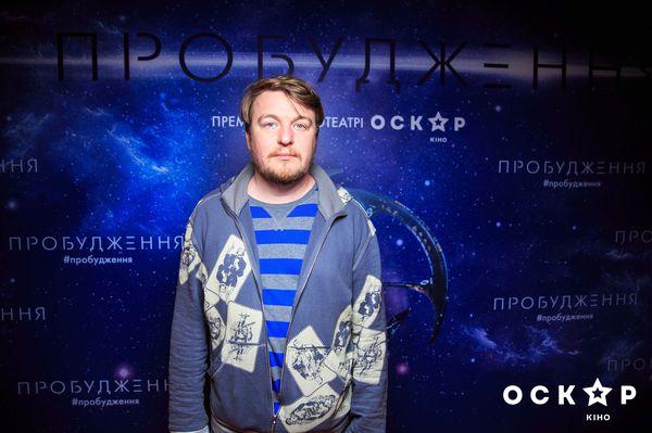 Украинские звезды на премьере фантастического триллера «Пробуждение»