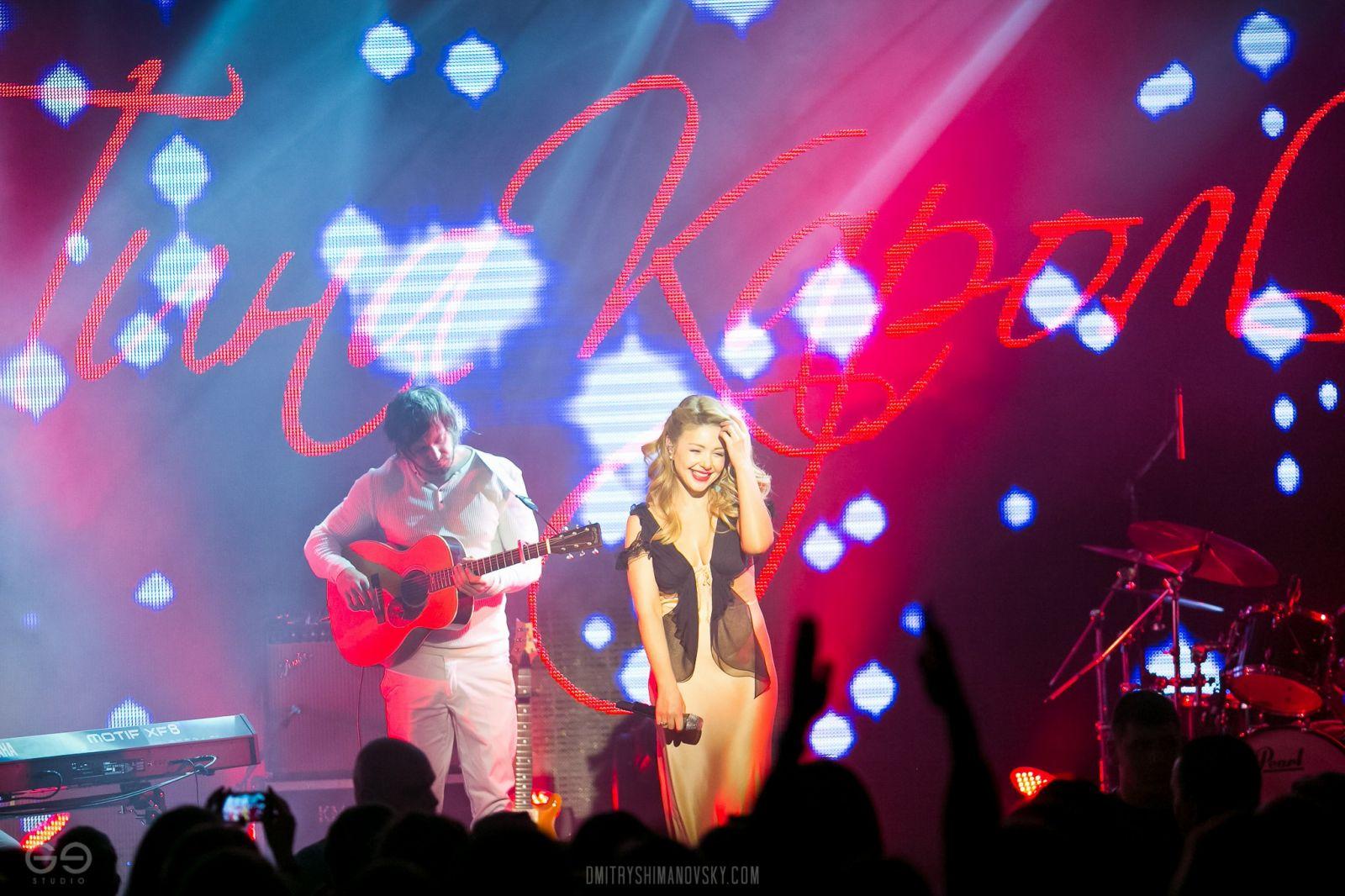 Тина Кароль провела День всех влюбленных в Минске