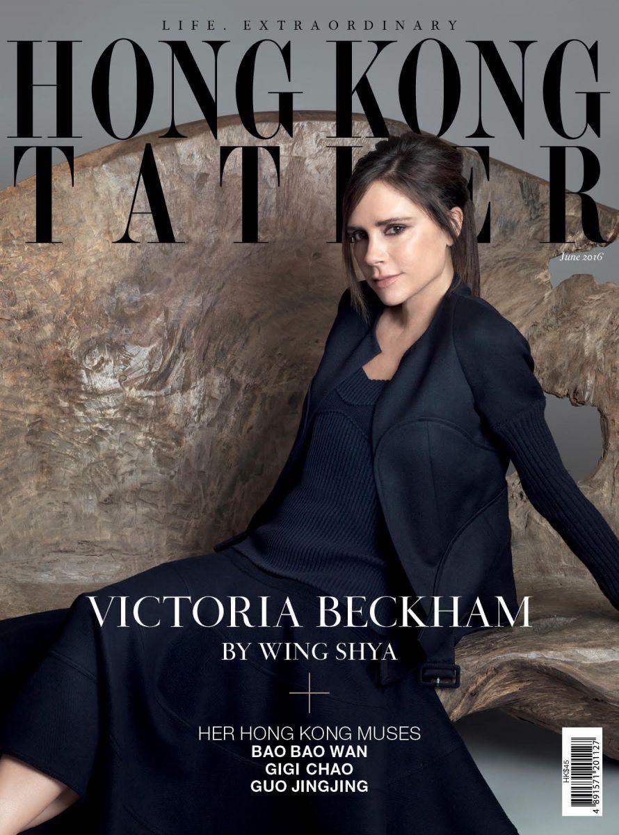 Элегантная Виктория Бекхэм блистает на обложке гонконгского глянца