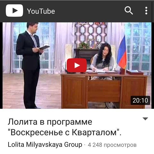 """Лолита Милявская объяснила свои слова о """"клятых москалях"""""""