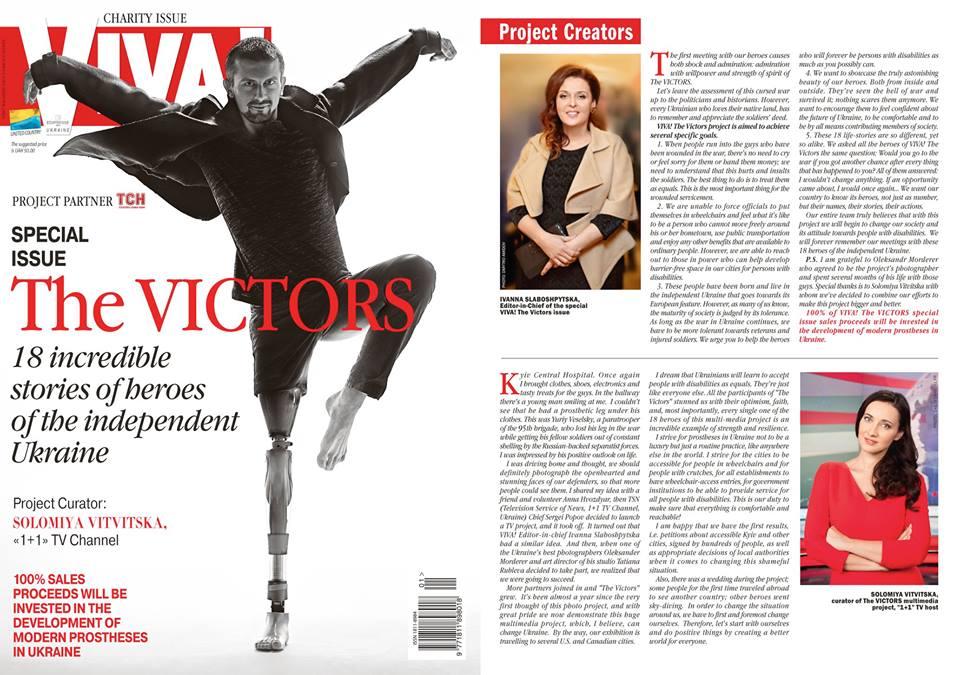 Спецвыпуск Viva! Переможці вышел на английском языке