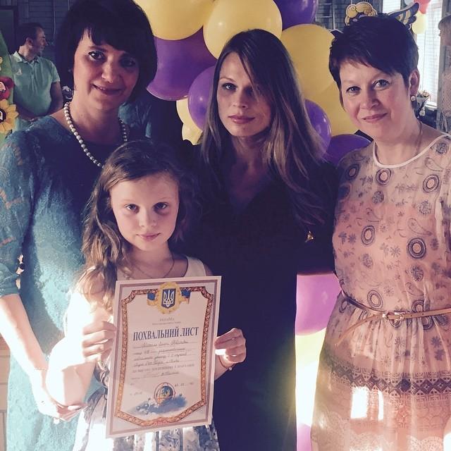 Дочь Ольги Фреймут окончила начальную школу с отличием