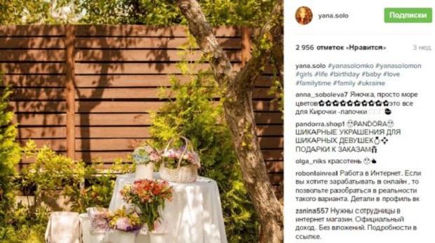 Стало известно, как Яна Соломко и ее муж-бизнесмен назвали дочь