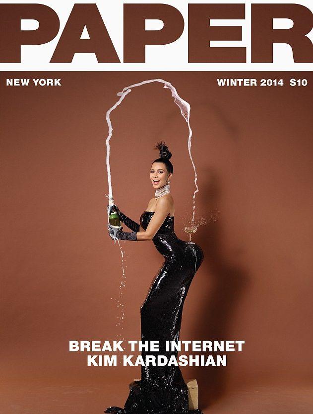 Ким Кардашьян шокирует своими ягодицами на обложке глянца