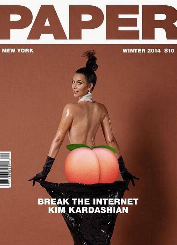Ким Кардашьян полностью обнажилась в новом фотосете