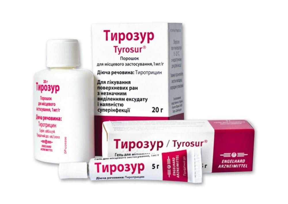 Тирозур - не дай инфекции шансов!