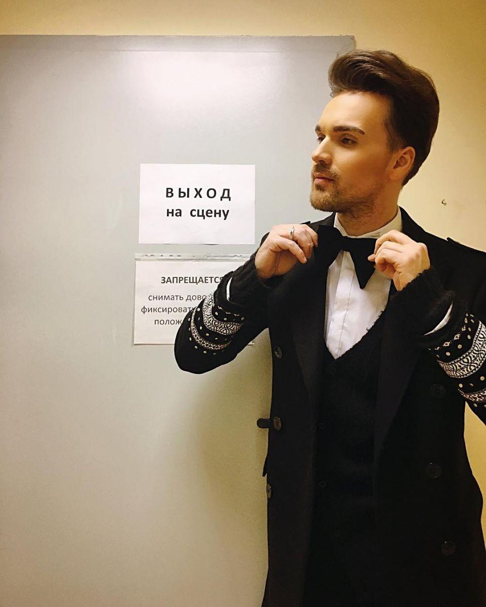СМИ: Россию на Евровидении будет представлять украинский артист
