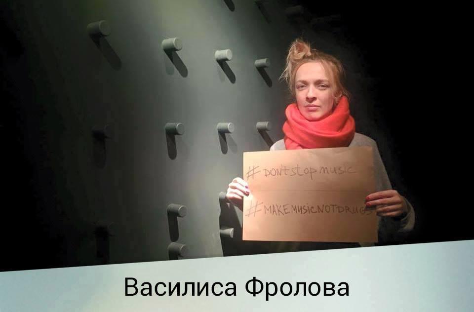 Украинские артисты устроили акцию протеста