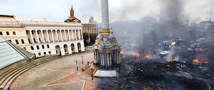 Тина Канделаки фото Майдан