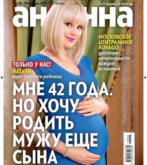 42-річна співачка Наталі вагітна третьою дитиною