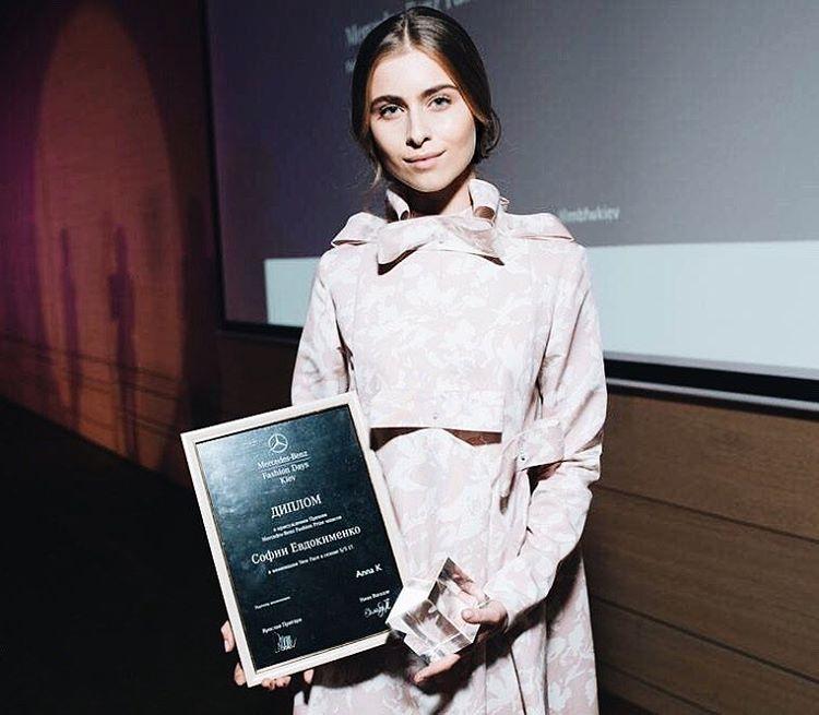 Вот это успех: внучка Софии Ротару стала лучшей украинской моделью по версии MBKFD