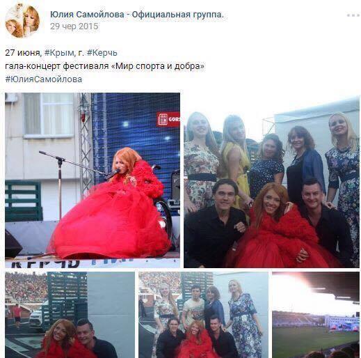 Евровидение-2017: участнице от России Юлии Самойловой запретили въезд в Украину