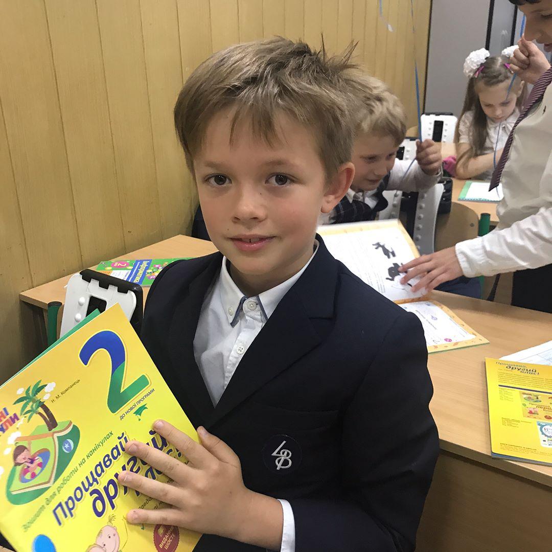 Сын Потапа и Ирины Головой закончил учебный год с отличием