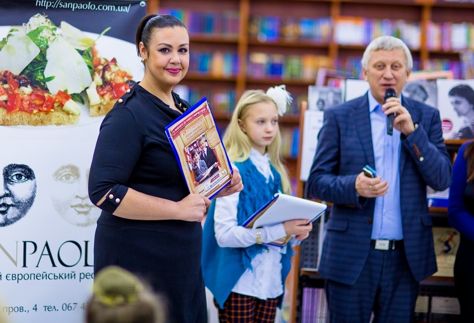 Алена  Гребенюк и Владимир Горянский