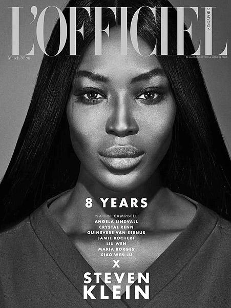 Идеальная красота: Наоми Кэмпбелл на обложке юбилейного L'Officiel