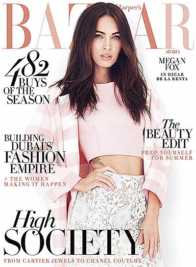 """Меган Фокс для Harper's Bazaar: """"Меня считают не очень умной"""""""