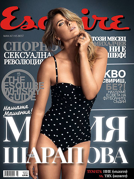 Мария Шарапова в соблазнительном боди снялась для Esquire Bulgaria