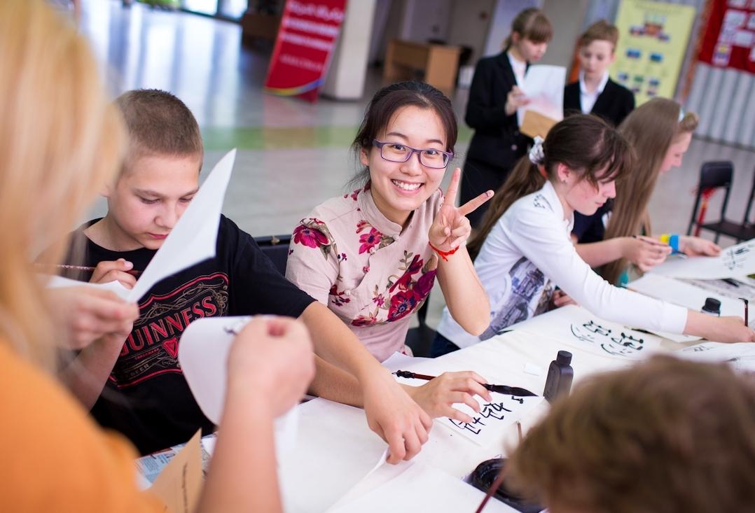 фестивале Дети за мир