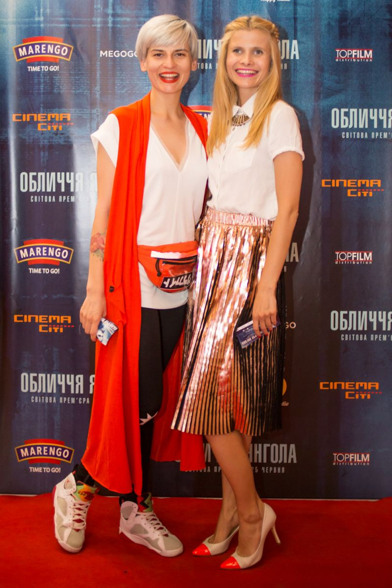 Дарья Коломиец и Катро Заубер