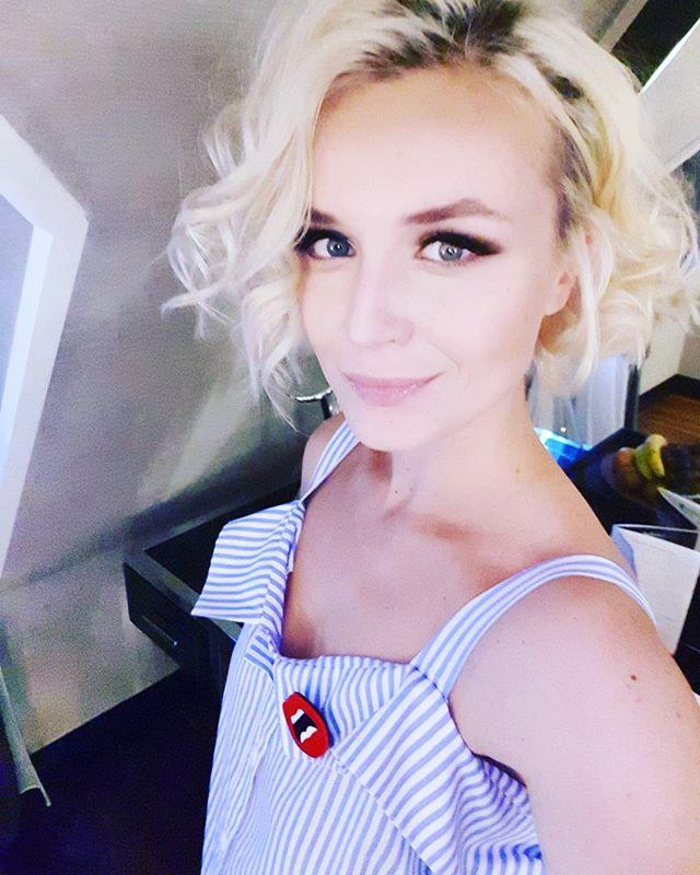 Мальчик или девочка? Полина Гагарина заинтриговала снимком с baby-shower