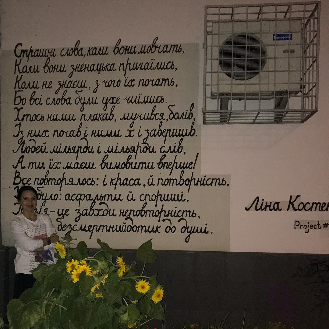 Пока Америка далеко: Лилия Подкапаева насладилась семейным отдыхом во Львове