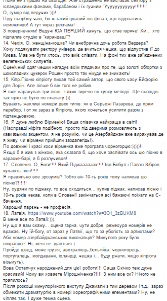 Сергей Притула жестко раскритиковал первый полуфинал Евровидения 2017