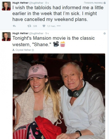 90-летний основатель Playboy прокомментировал слухи о страшной болезни
