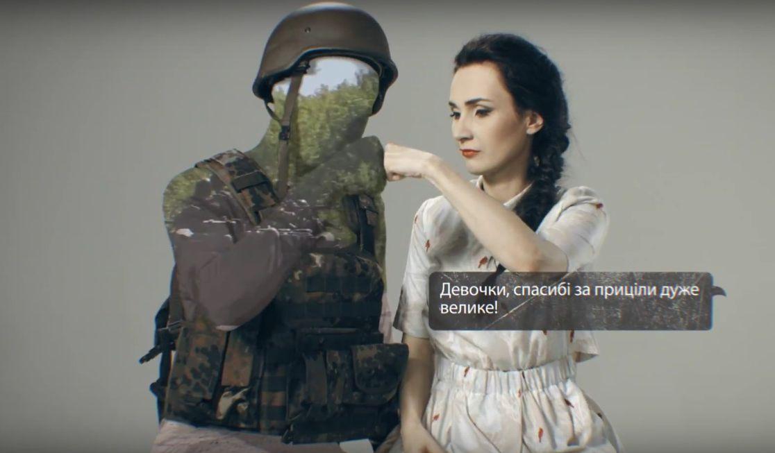 Крихітка сняла новый клип о том, что коснулось каждого украинца