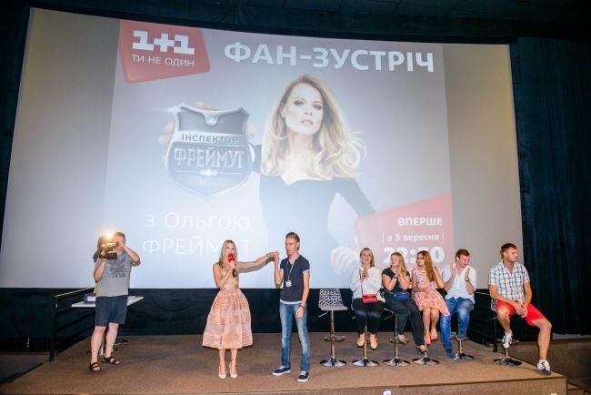 Ольга Фреймут провела фан-встречу