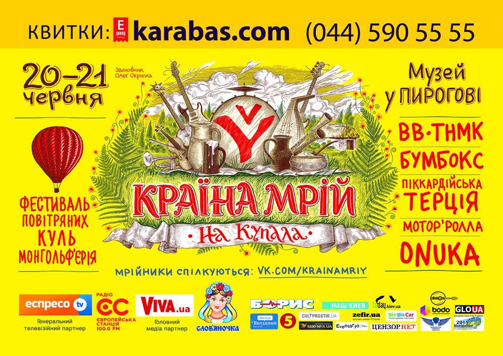 http://img.viva.ua/pictures/uploads/images/5%20(final2)%20satur.jpg