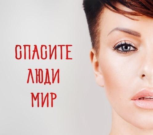 Крик души: победившая рак Юлия Волкова написала песню-манифест