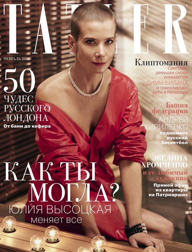 """Юлия Высоцкая о состоянии дочери: """"Мы работаем, мы движемся, пока очень-очень медленно"""""""