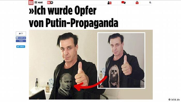 Солист Rammstein рассказал, как его подставили с фотографией Путина