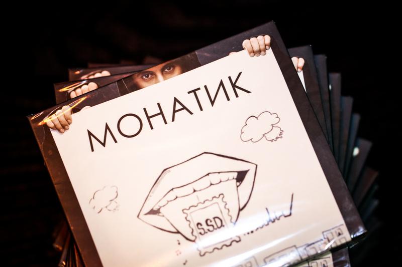 Дима Монатик фото