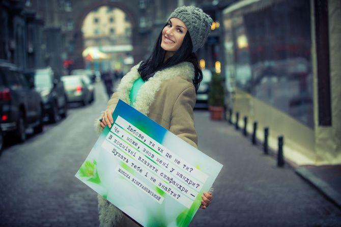Маша Ефросинина новые фото 2013