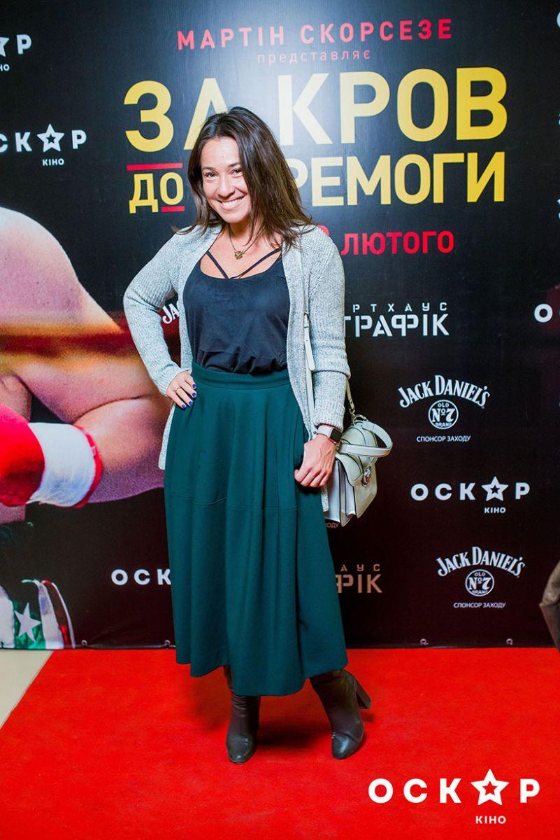 Наталка Карпа
