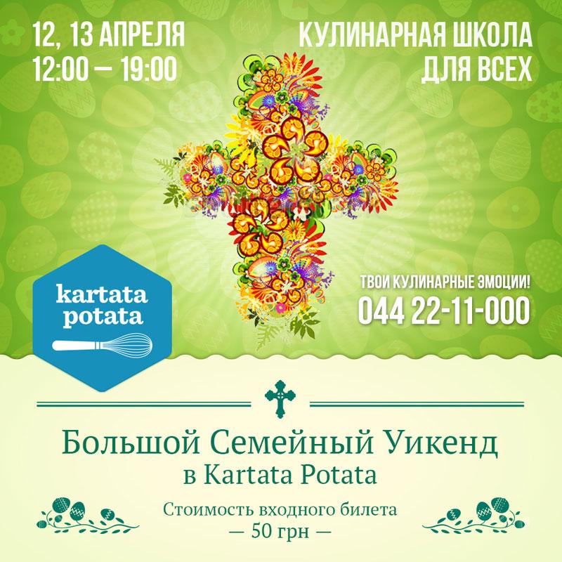 Sat 12 apr 2014 13 36 45 0300 http viva ua view 26770 http viva