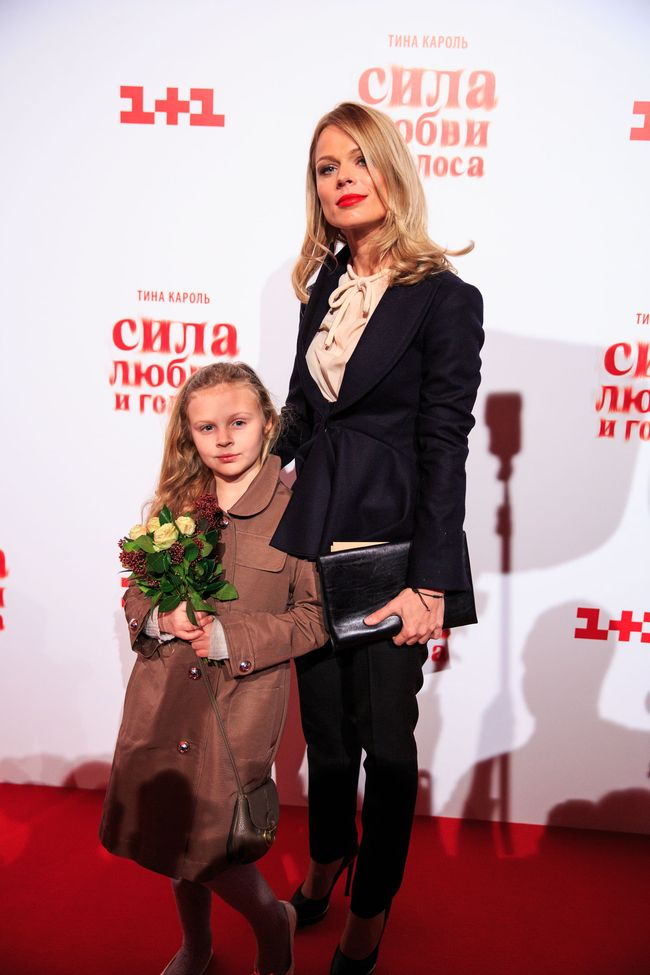 Ольга Фреймут и ее дочь фото фильм тина кароль 2014